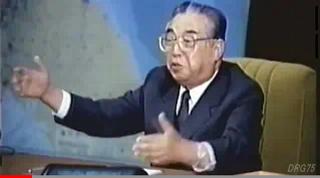 金日成主席最後の現地指導