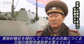 北朝鮮語講座01