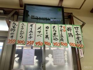 川崎丸大ホール