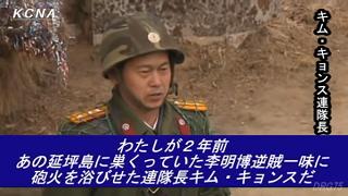 北朝鮮語講座 03
