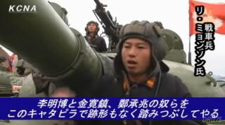 北朝鮮語講座02