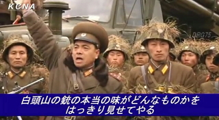 北朝鮮語講座04